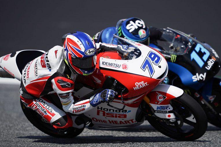 MotoGP   Moto3:表彰台逃した小椋藍「接触を避けてのコースアウトのため裁定には不満。この雪辱を果たしたい」/第5戦オーストリアGP