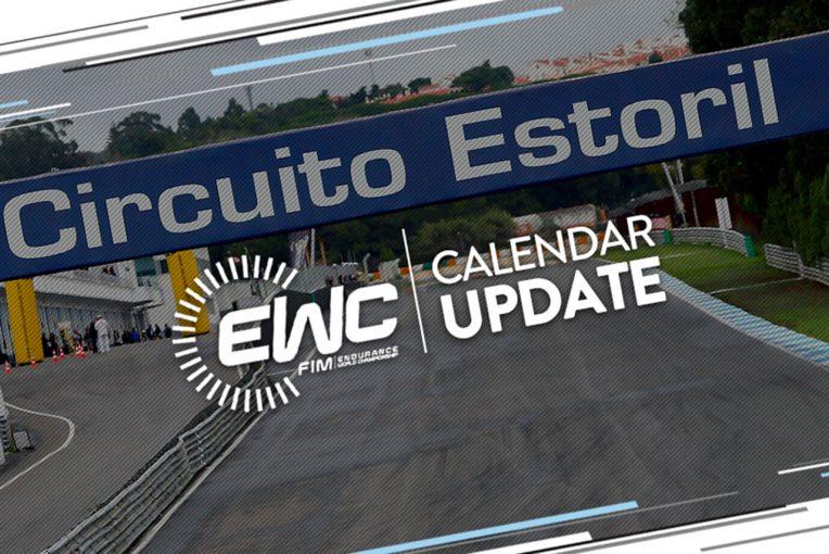 MotoGP | EWC:鈴鹿8耐に続きボルドール24時間が中止に。エストリル12時間を最終戦として追加