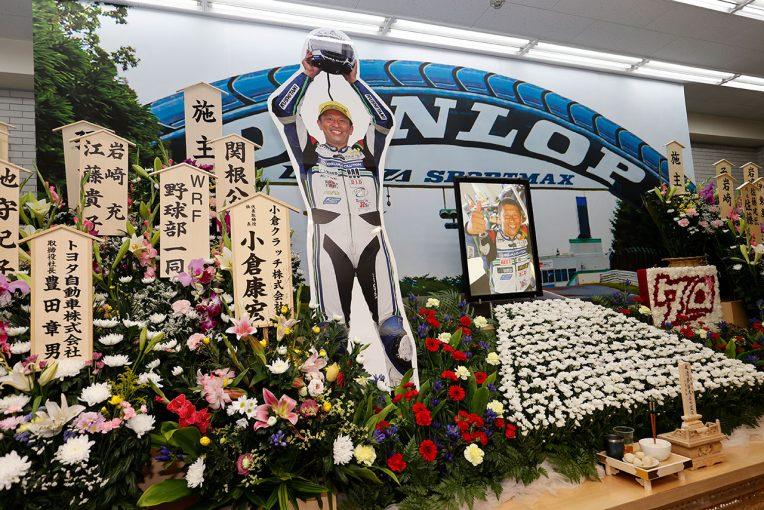 MotoGP | 「夫は今も走り続けています」ようやく受けたチェッカーフラッグ。そして新たなスタートで旅立った岩﨑哲朗
