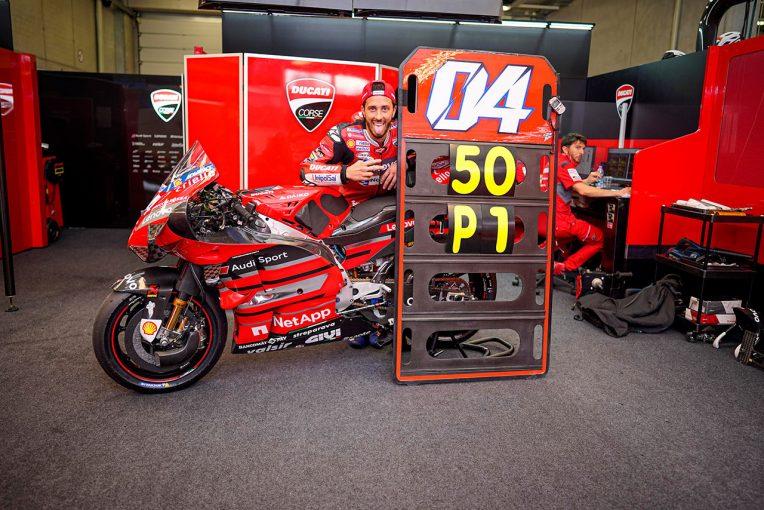 MotoGP | レース週末に離脱を決意。ドゥカティとの溝が埋まらなかったドヴィツィオーゾ/MotoGP第5戦レビュー(2)
