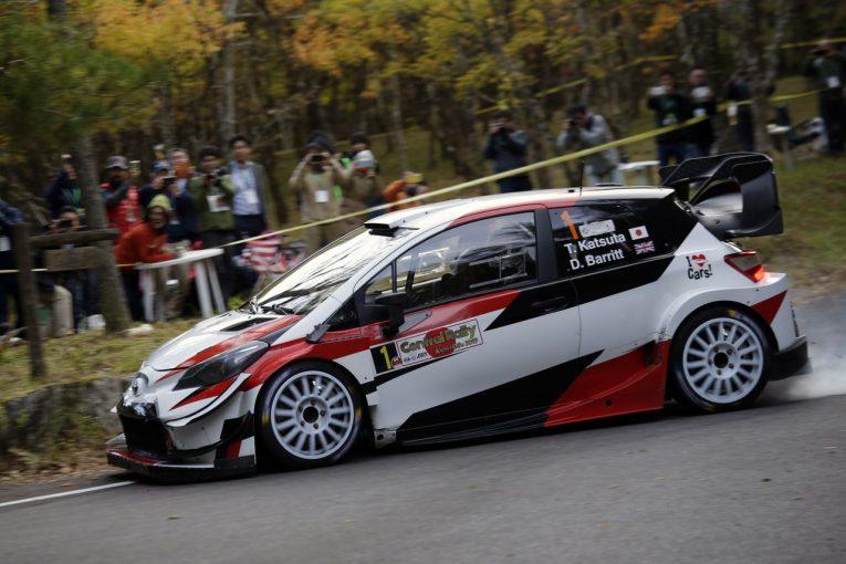 ラリー/WRC | WRC:ラリージャパン実行委員会が会見。2020年は開催断念も「1年の猶予期間でより良い大会に」