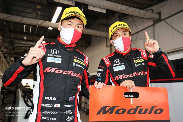 スーパーGT | 伊沢拓也自身初のポールポジションを獲得。Modulo NSX-GTが土曜完全制覇【スーパーGT第3戦GT500クラス予選】
