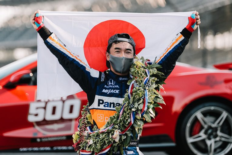 海外レース他 | 2度目のインディ500制覇を達成した佐藤琢磨「燃料ストラテジーは少し厳しかった」
