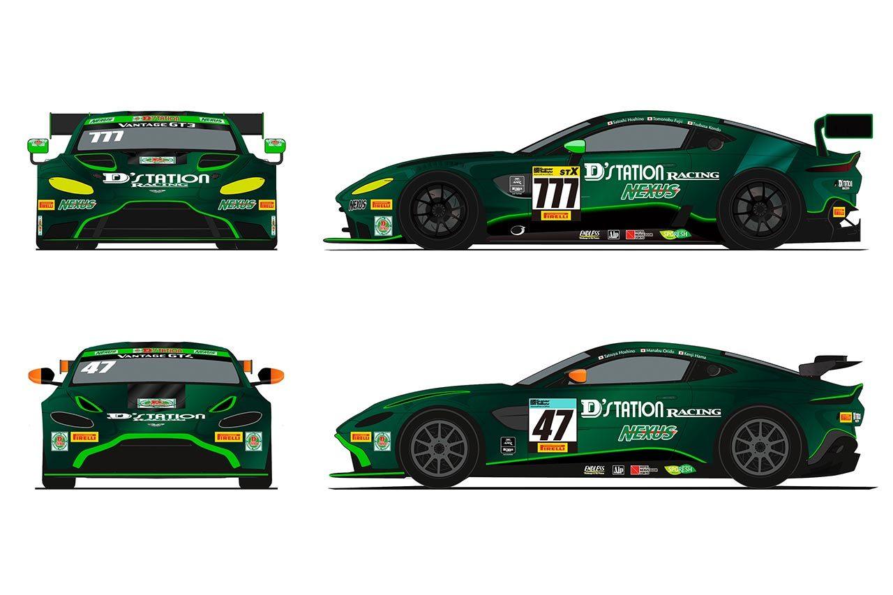 スーパー耐久:D'station Racingが2020年参戦体制を発表。2台のアストンマーティンで挑む