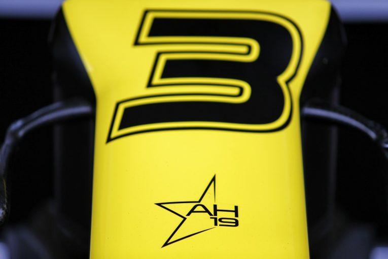 F1 | 故ユベールを偲び、F1ベルギーGPでは全マシンにスペシャルロゴ。決勝前には黙祷も