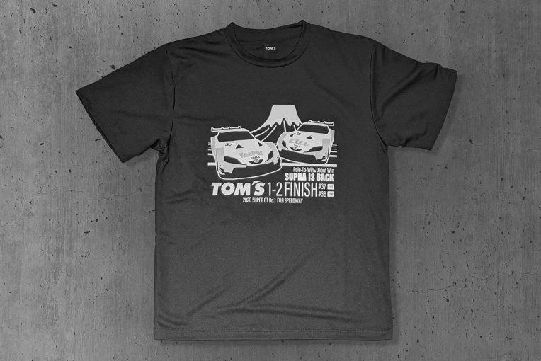 スーパーGT | トムス、スーパーGT第1戦富士でのGRスープラのワン・ツーを記念したTシャツを限定発売