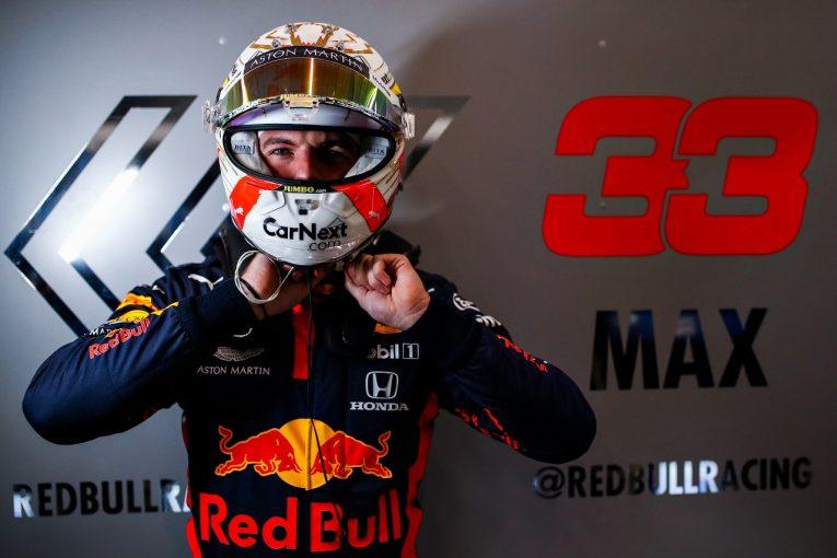 F1 | フェルスタッペン予選3番手「メルセデスに今年一番近づけたことに満足」レッドブル・ホンダ【F1第7戦】