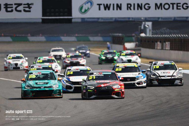 国内レース他 | TCRジャパンシリーズ、2021年からゴールドのドライバーも参戦可能に。エントリー仮登録開始