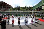 2020年F1第7戦ベルギーGP アントワーヌ・ユベール追悼