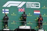 2020年F1第7戦ベルギーGP 表彰台