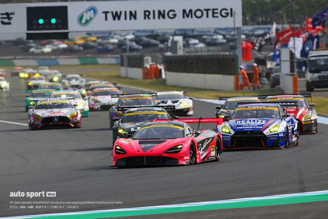 2019年第8戦として開催された『MOTEGI GT 250km RACE』GT300クラスのスタート