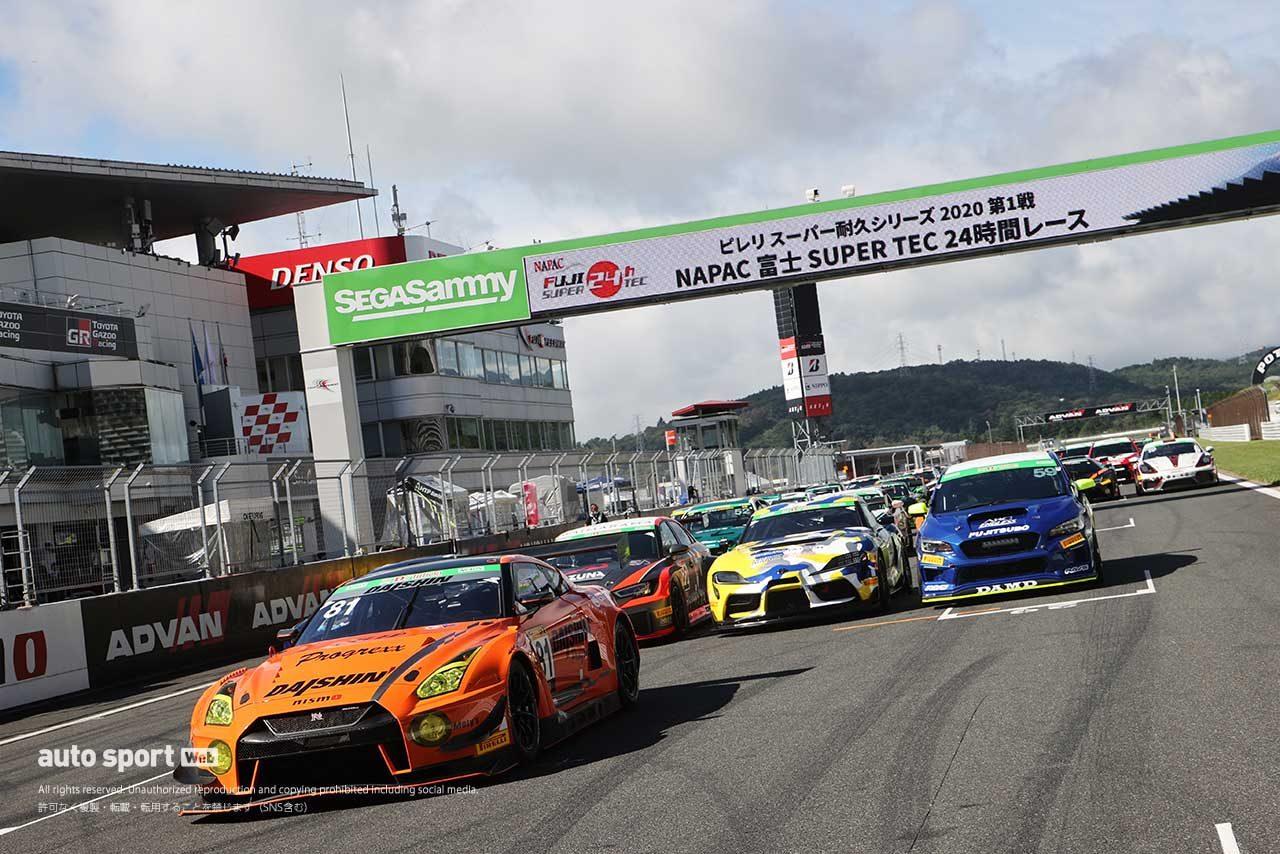2020年富士24時間:A+Bドライバー公式予選結果。D'station Vantage GT3がポールポジションを獲得