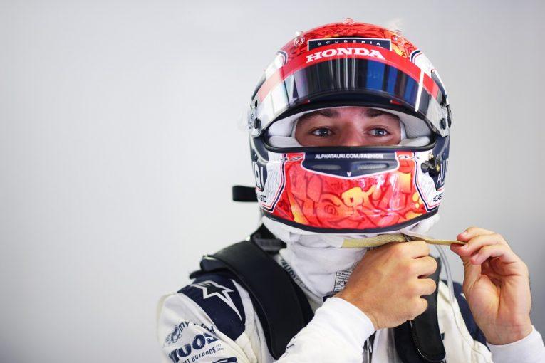 F1 | ガスリー、レッドブルを破り4番手「驚いた。なぜこれほど速いのか分からない」アルファタウリ・ホンダ【F1第8戦金曜】