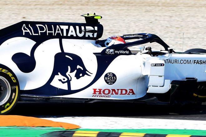 2020年F1第8戦イタリアGP ピエール・ガスリーのアルファタウリAT01にホンダとの50戦目を記念するロゴ
