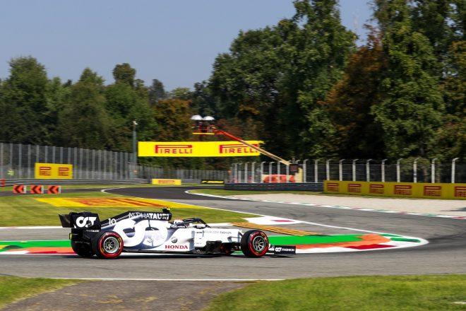 2020年F1第8戦イタリアGP ピエール・ガスリー(アルファタウリ・ホンダ)