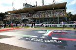 2020年F1第8戦イタリアGP グランドスタンド
