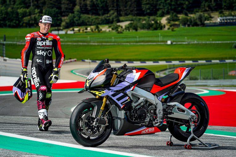 MotoGP   アプリリア、MotoGPの技術を採用した221馬力のハイパーネイキッド『トゥオーノV4 X』を限定で発売