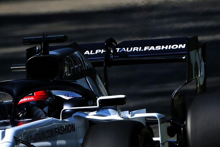 F1   F1技術解説イタリアGP編:ガスリー勝利に貢献したアルファタウリ・ホンダのマシンセッティング
