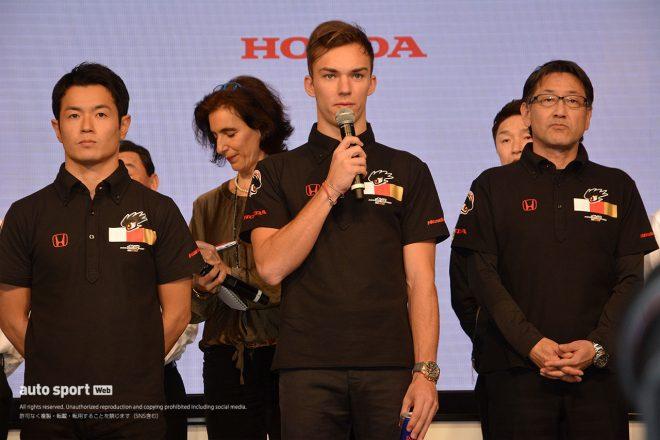 2017年、チーム無限よりスーパーフォーミュラデビューを果たしたピエール・ガスリー。
