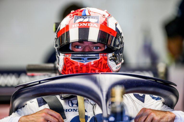 F1   ガスリー「トップ10に入れたのはうれしいが、車にはまだ満足していない」アルファタウリ・ホンダ【F1第9戦金曜】