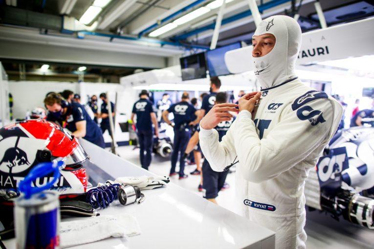 F1 | クビアト、マシンバランスに苦しむ「自信を持って走るため改善が必要」アルファタウリ・ホンダ【F1第9戦金曜】