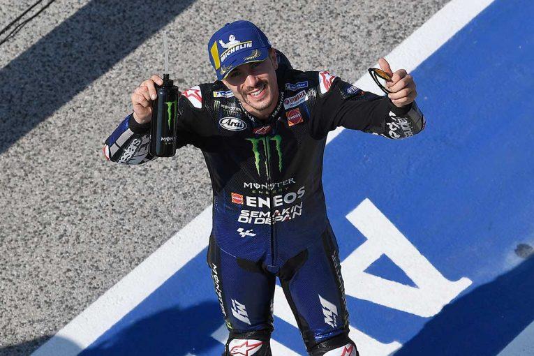 MotoGP | MotoGP第7戦:ビニャーレスがレコードブレイクタイムでポール獲得。トップ4をヤマハ勢が席巻