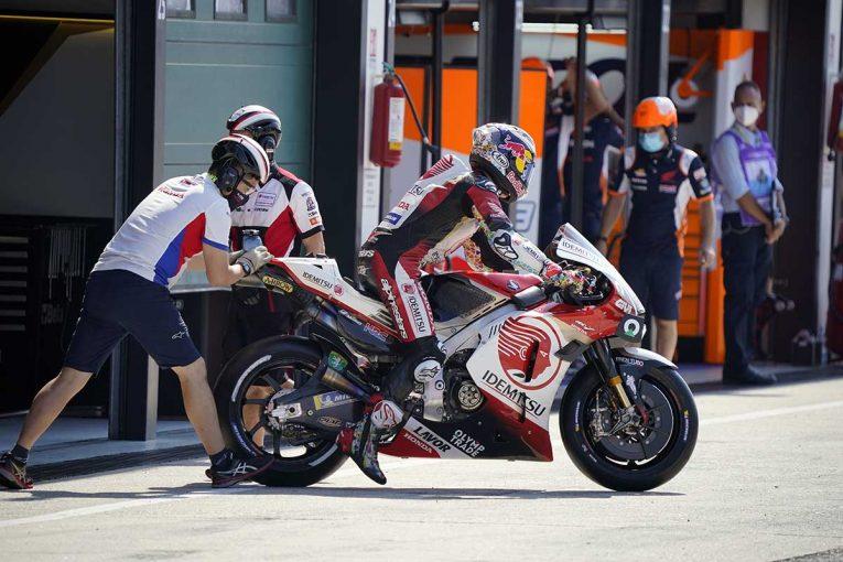 MotoGP | 中上「タイヤに厳しいレースになると思うので、チャンスはあります」/MotoGP第7戦サンマリノGP予選