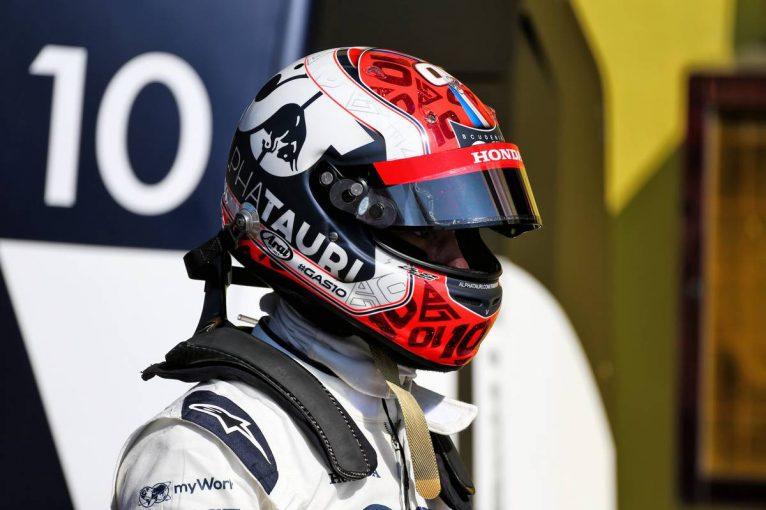 F1 | ピエール・ガスリー 予選後インタビュー:セッティング変更が逆効果「チームとして、完璧な仕事ができなかった」