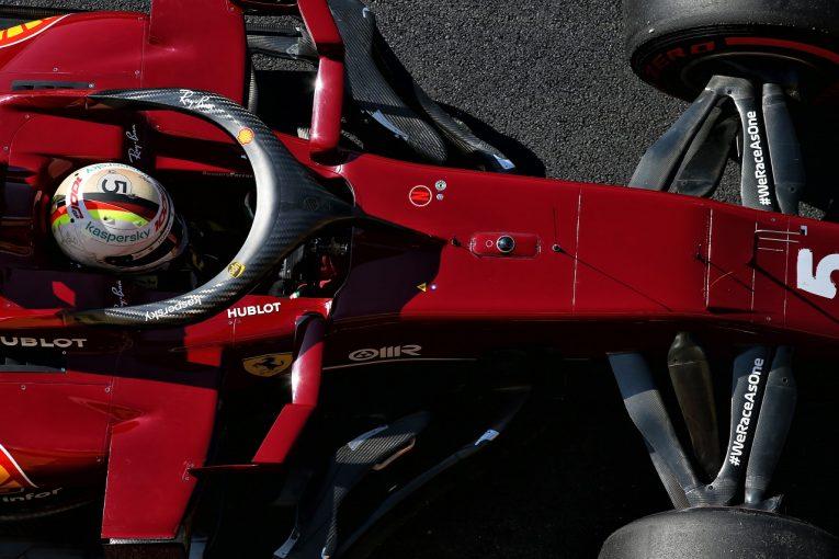 F1 | ベッテル予選14番手「マシンをうまく機能させることができずにいる」フェラーリ【F1第9戦】
