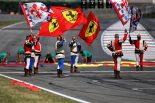 2020年F1第9戦トスカーナGP