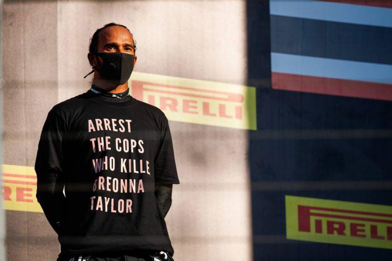 F1 | ハミルトンがF1トスカーナGPで着用したTシャツは規則違反にあたる可能性も。FIAが調査へ
