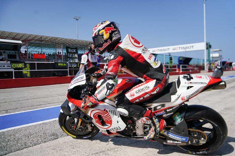MotoGP | 中上「明日の目標はフロントローを獲得すること」/MotoGP第8戦エミリア・ロマーニャGP初日