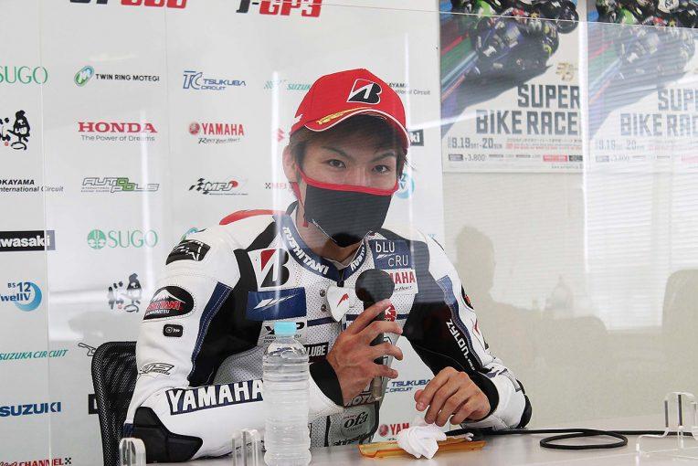 MotoGP | 野左根「中須賀選手とやり合って、最後は自分が競り勝ちたい」/全日本ロード第3戦オートポリス ポール会見