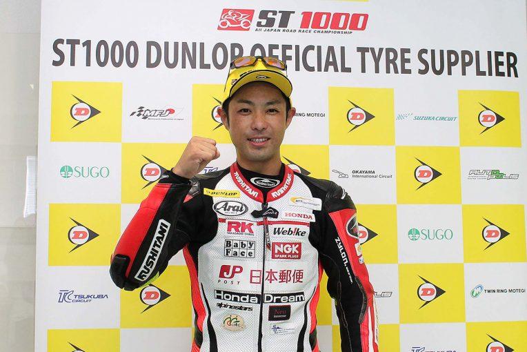 MotoGP | 高橋裕紀「もう少しタイムを詰めたかった。決勝も気を抜かず全開で走りたい」/全日本ロード第3戦オートポリス ポール会見