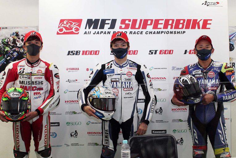 MotoGP | 野左根「実際は2位だと思っています。明日は最後まで勝負がしたい」/全日本ロード第3戦オートポリス レース1会見