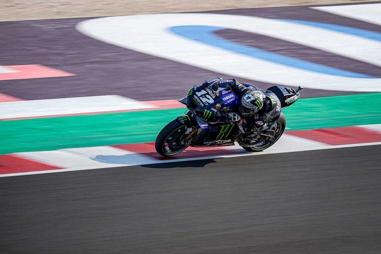 MotoGP | 【順位結果】2020MotoGP第8戦エミリア・ロマーニャGP MotoGP予選総合