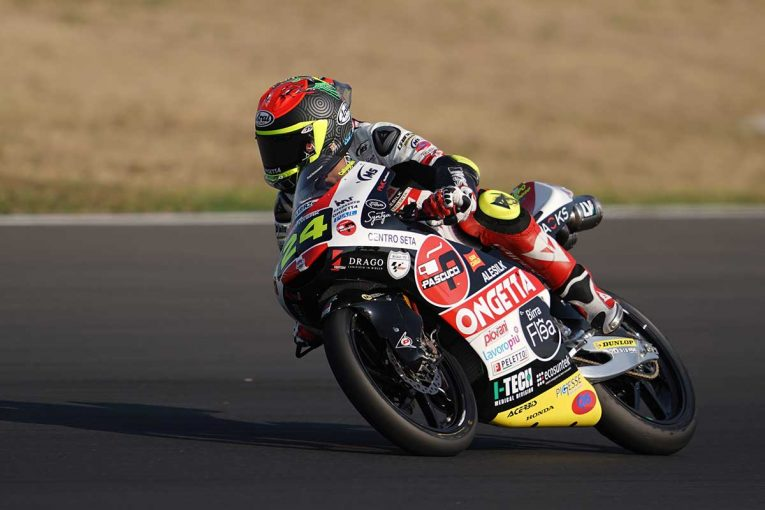 MotoGP | MotoGP第8戦:Moto3予選でクラッシュした鈴木竜生がレース欠場