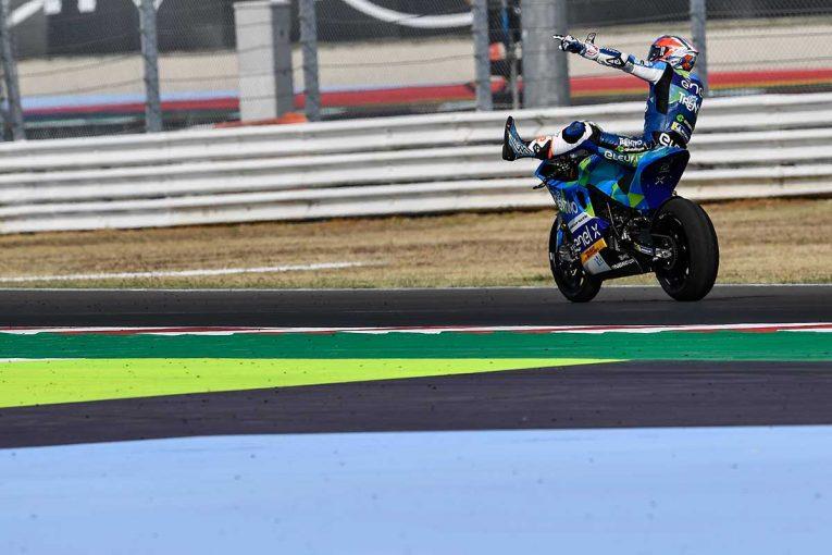 MotoGP | 【順位結果】2020MotoE第4戦エミリア・ロマーニャGP 決勝