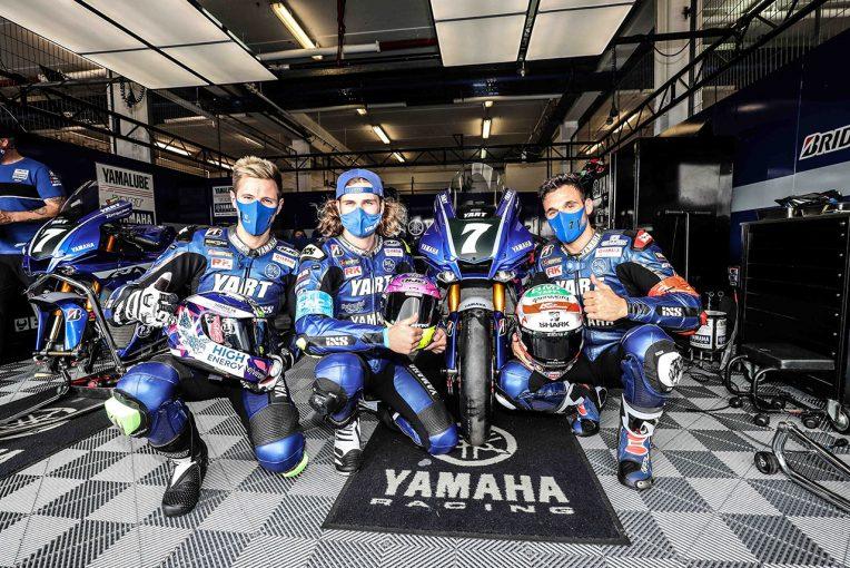 MotoGP | 【順位結果】2020EWC第4戦エストリル12時間耐久ロードレース 予選