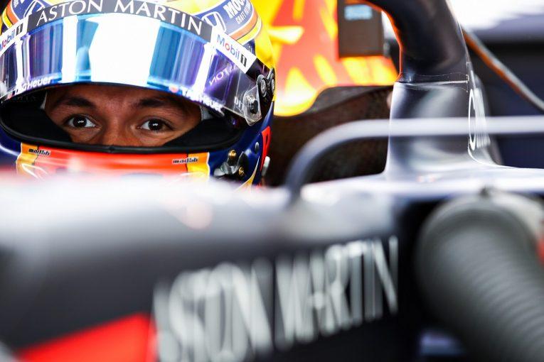F1 | アルボン「全体的に速さが足りない。2台で集めたデータから解決法を見つける」レッドブル・ホンダ【F1第10戦金曜】