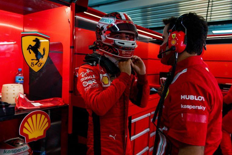 F1 | ルクレール「バランスはまだ理想的ではないが、8番手は予想よりいい位置」フェラーリ【F1第10戦金曜】