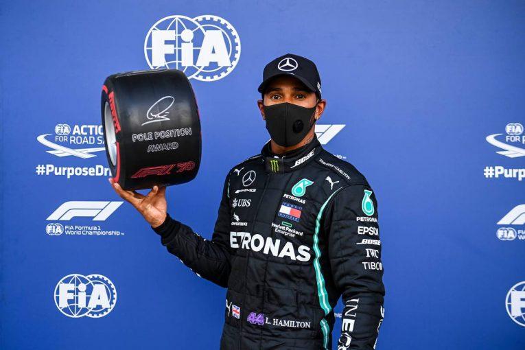 F1 | 【動画】F1第10戦ロシアGP予選ハイライト