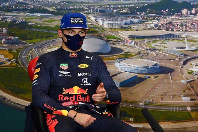 2020年F1第10戦ロシアGP 予選後会見でのマックス・フェルスタッペン(レッドブル・ホンダ)