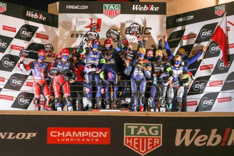 MotoGP   4位フィニッシュのSERTが王座奪還。優勝はYARTヤマハ、TSRホンダは25秒差で2位/EWC第4戦エストリル12時間