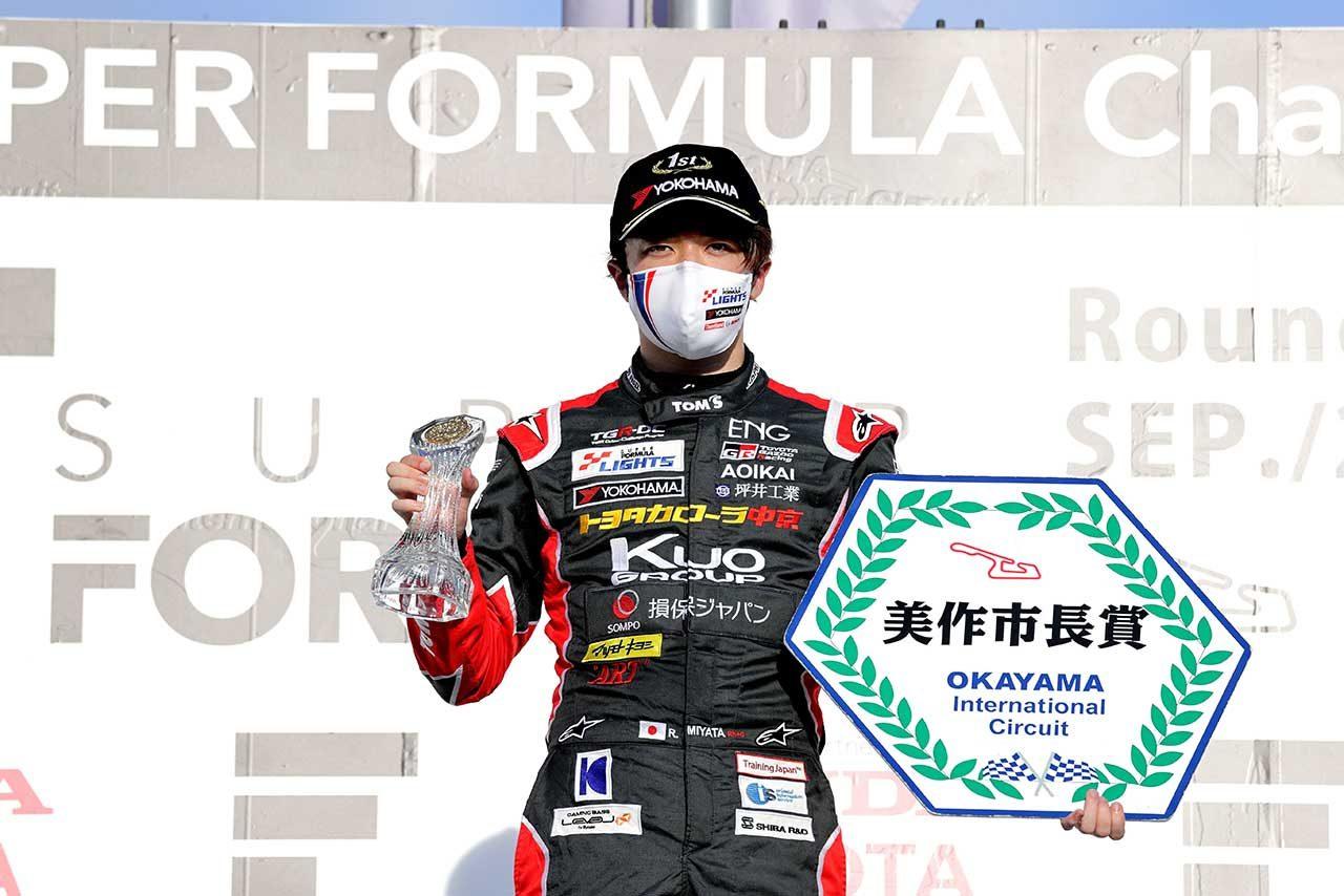 トヨタ 2020スーパーフォーミュラ第2戦岡山 レースレポート