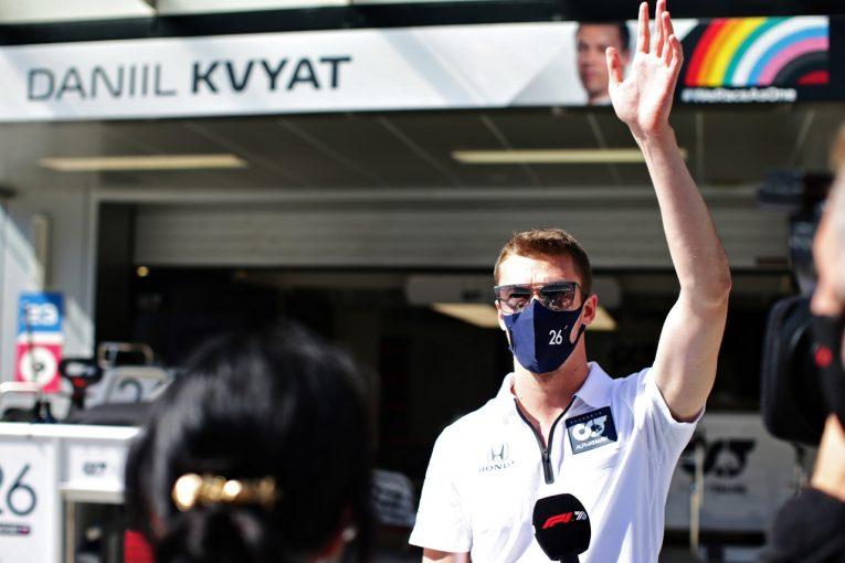 F1   クビアト8位「最高のホームGP。ペースがよくてハミルトンを抑えることができた」アルファタウリ・ホンダ【F1第10戦】