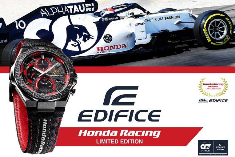 F1   カシオ『EDIFICE』にホンダレーシングコラボ第4弾登場。文字板はアスファルトと縁石をイメージ