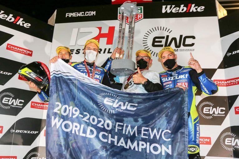 MotoGP | スズキ、2016年以来のEWC世界タイトルを獲得 エストリル12時間耐久ロードレース 決勝レポート