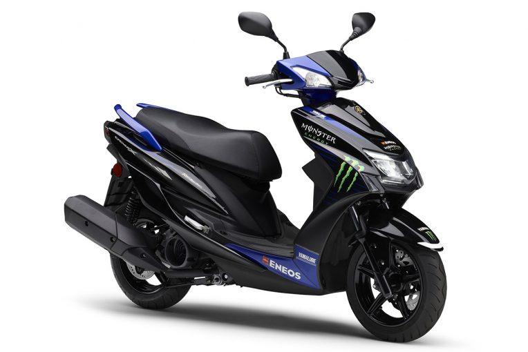 MotoGP   ヤマハ『シグナスX』にMotoGPマシン『YZR-M1』のカラーリングを再現した限定モデル登場