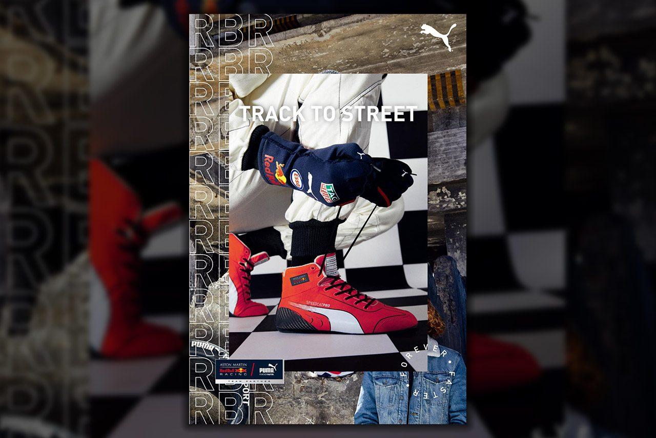 10月2日から5店舗でプーマ『モータースポーツ応援キャンペーン』開催。コラボ商品を特別価格で